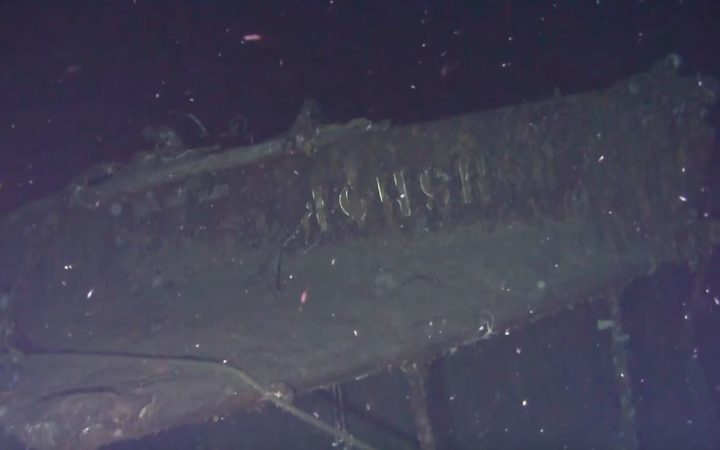 Doubts over South Korean Claim of Discovery of Sunken Russian 'Treasure' Ship