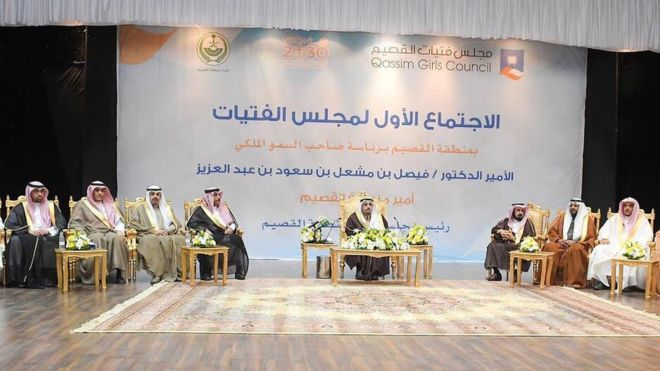 The first Qassim Girls Council meeting, without a female in sight.