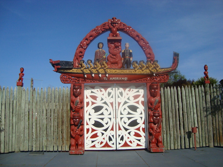 The tomokanga (entrance gate) at Nga Hau e Wha Marae, Christchurch.