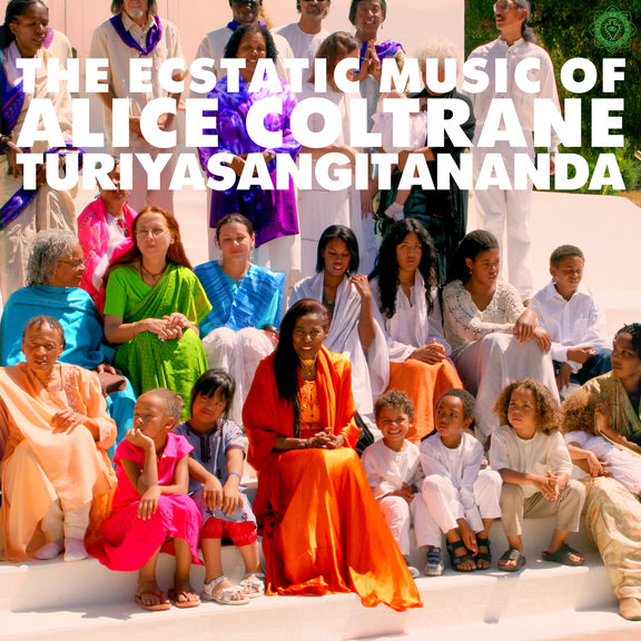 The Ecstatic Music of Alice Coltrane