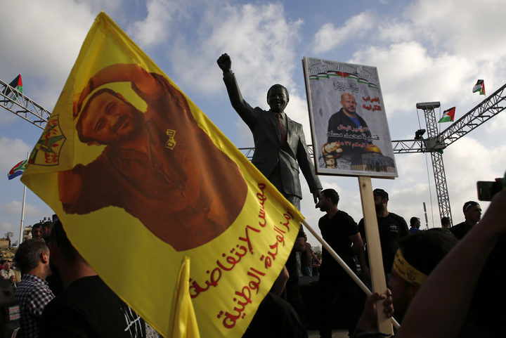 Palestinian security prisoners' hunger-strike ended