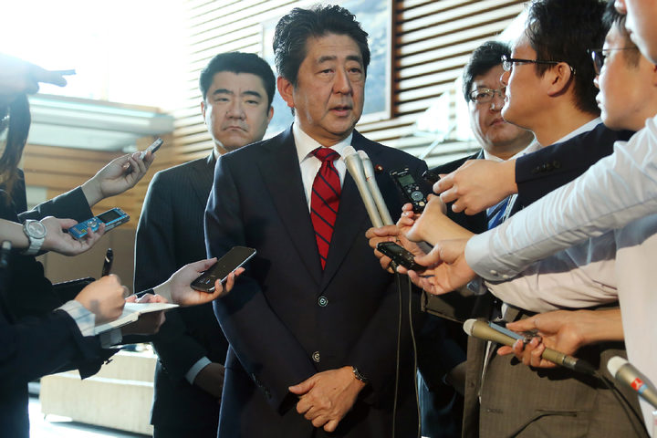 Japan Ready to Join US Against North Korea