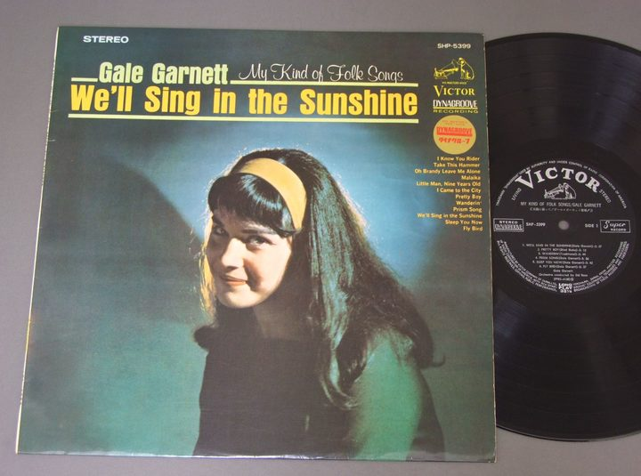 Gale Garnett - We'll Sing in The Sunshine album cover
