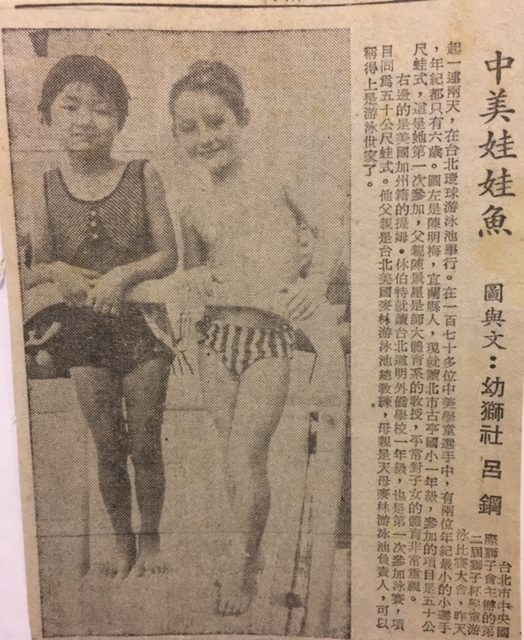 Newspaper cutting from Taiwan with winning pre schoolers