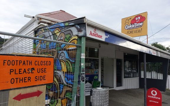The dairy next to the house was losing $1000 a week with the closure of the walkway.