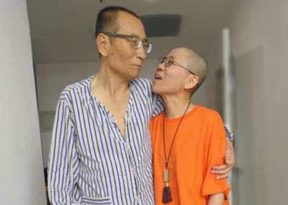 An undated photo of Nobel laureate Liu Xiaobo (left) with his wife Liu Xia at an unidentifiable hospital in Shenyang, China.