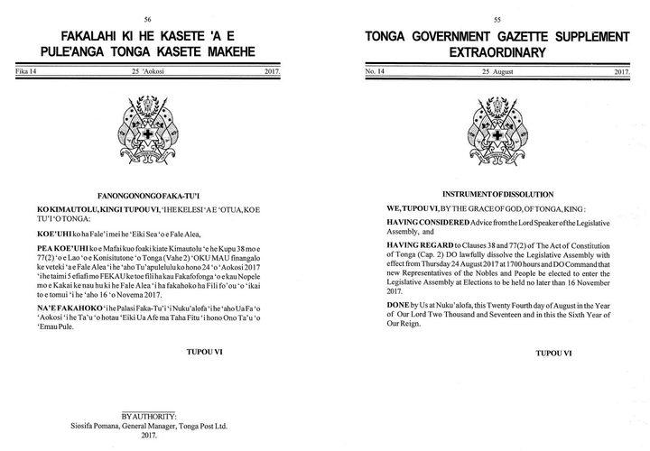 The gazzette notice announcing the dissolution of parliament.