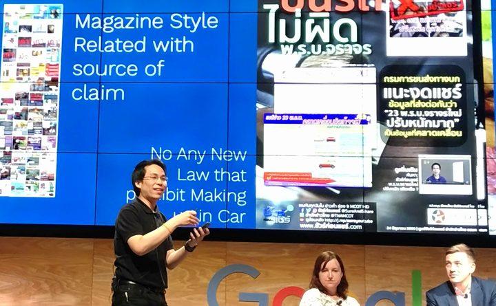 Peeropon Anutarasoat - fighting fake news in Thailand.Photo/ Mediawatch