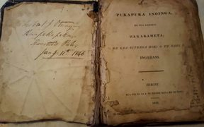 The inside of the prayer book, which was published in 1833.
