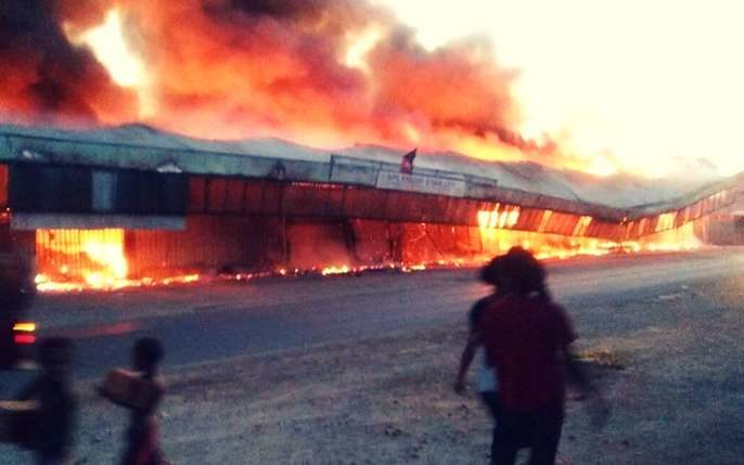 The fire at the supermarket in Lorengau town killed 10 people, police said.