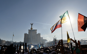 Protesters remained camped at Independence Square in Kiev on Thursday.