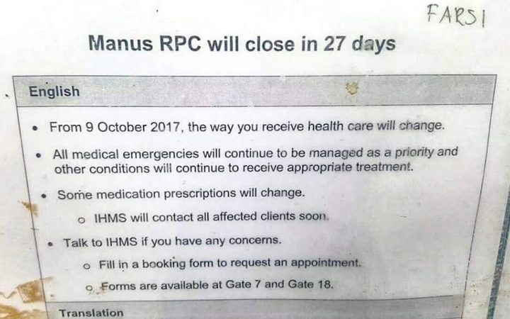 A note posted in the Manus Island detention centre.