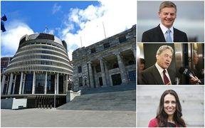 NZ Parliament, Bill English, Winston Peters, Jacinda Ardern.