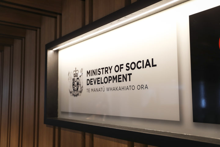 Minisrty of Social Development