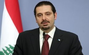 Saad al-Hariri has been prime minister since December 2016, after previously holding the position between 2009 and 2011.