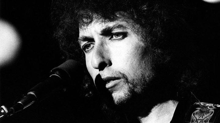 Bob Dylan - MTV Unplugged Mp3 Album Download