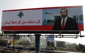 "An image in Beirut of Lebanese Prime Minister Saad Hariri on a giant billboard reading ""your dignity is Lebanon's dignity."