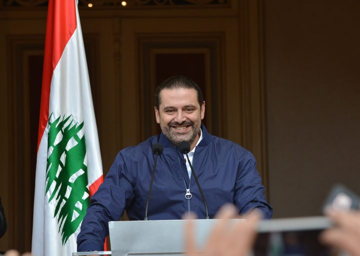 Lebanese Prime Minister Saad Hariri announced that he has put his resignation on hold.