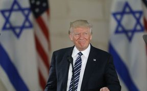 This file photo taken in May 2017 shows US President Donald Trump speaking during a visit to the Israel Museum in Jerusalem.
