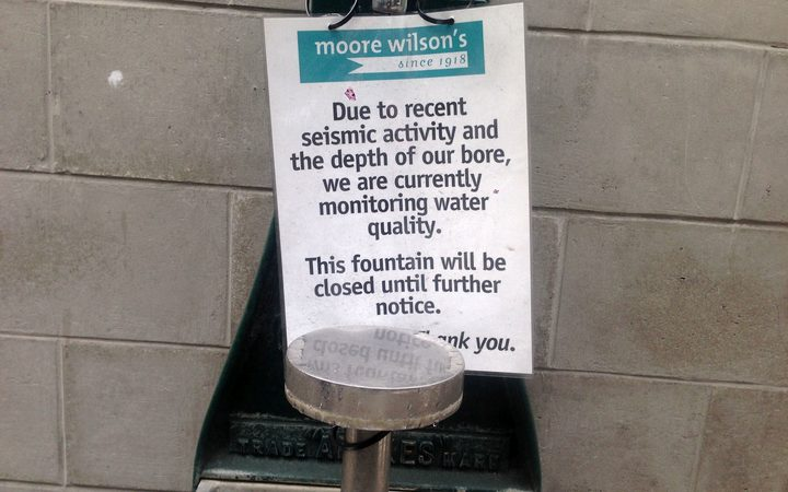 The fountain at Moore Wilson's  has been closed over arsenic contamination fears.