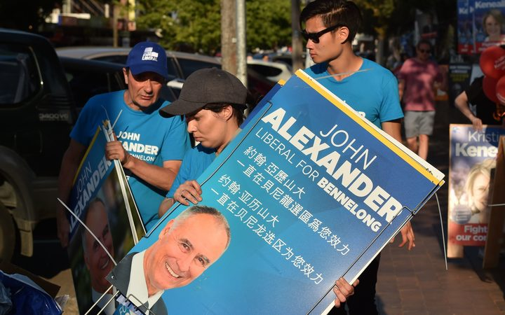 Australian govt retains slim majority after by-election