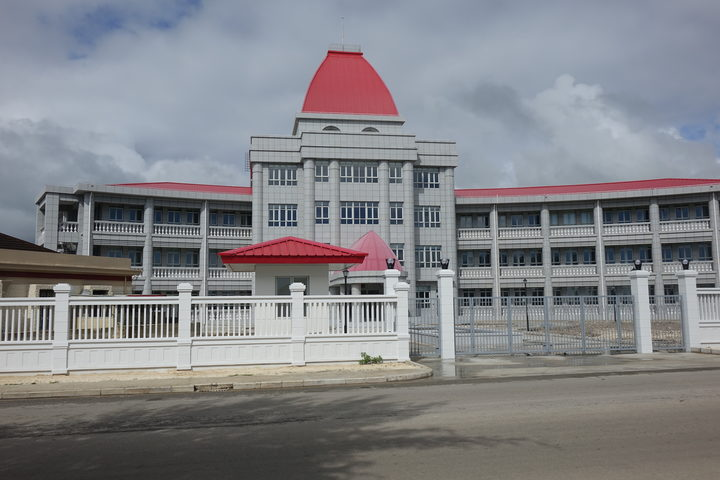 The Tongan government buildings, St George Palace