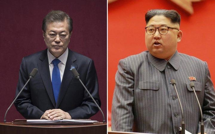 latest korean dating news
