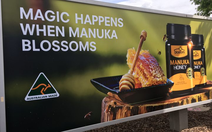 A billboard at Melbourne Airport celebrating mānuka honey as Australian-made.