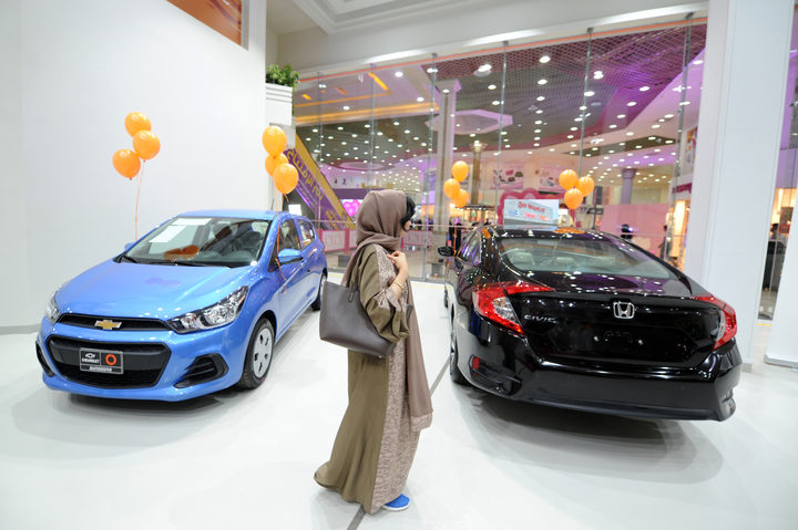 Saudi women tour a car showroom for women