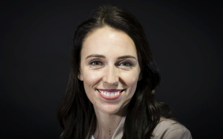 Prime Minister Jacinda Ardern has announced she is pregnant.