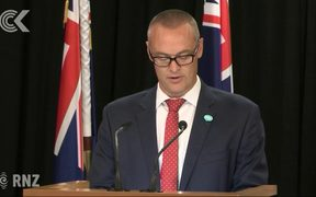Mental health inquiry details announced