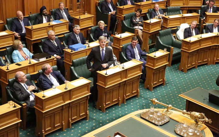 Bill English delivering his valedictory speech.