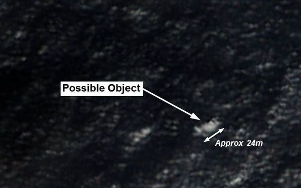 A satellite image of the larger object in the southern Indian Ocean.