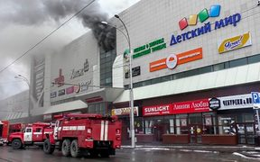 Emergency vehicles as they gather outside a burning shopping centre in Kemerovo.