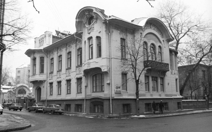 The New Zealand embassy in Moscow in 1980.