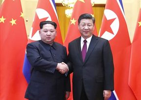 Xi Jinping, Kim Jong Un hold talks in Beijing (March 2018)