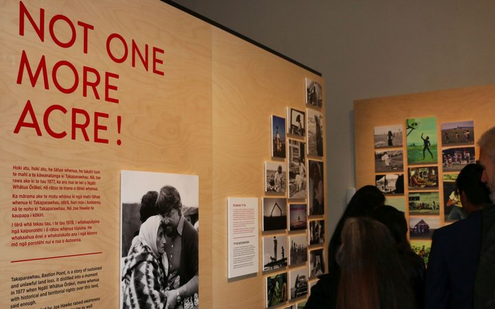 The 'Not One More Acre' photographic exhibition.