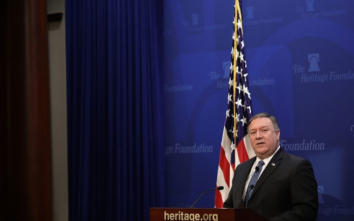 Israeli PM Praises Pompeo's Iran Speech as 'Policy That Can Guarantee Security'