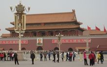 The Forbidden City seen from Beijing's Tiananmen Square.