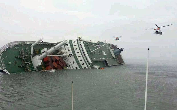 The South Korean ferry had been on a trip to Jeju island.