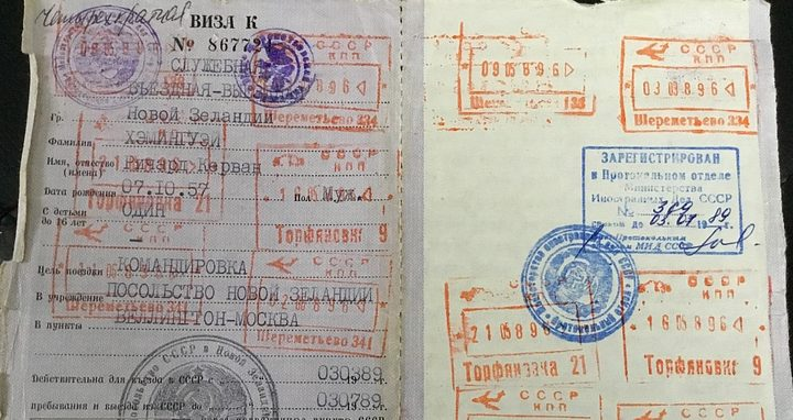 An image of entry visa stamps in  a passport allowing entry to Soviet Russia.