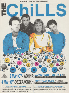 Poster for The Chills tour in Greece.