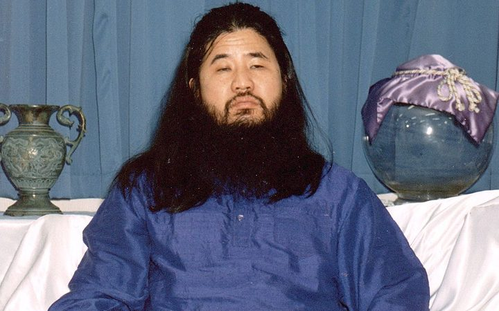 Shoko Asahara former leader of secretive sect Aum Supreme Truth in 1990