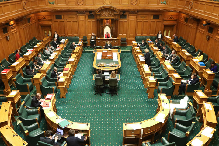The House debates the Reserve Bank of New Zealand (Monetary Policy) Amendment Bill with Assistant Speaker Poto Williams presiding.