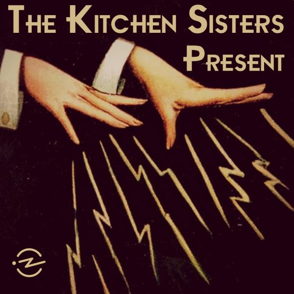 Kitchen Sisters Logo (Supplied)