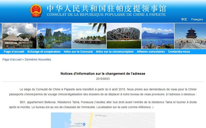 Address change of China's consulate in French Polynesia