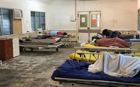 A ward at the RON Hospital on Nauru