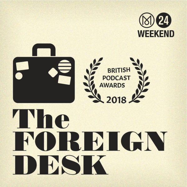 The Foreign Desk logo (Supplied)