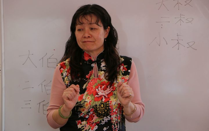 Mandarin Chinese teacher Waitsu Wu