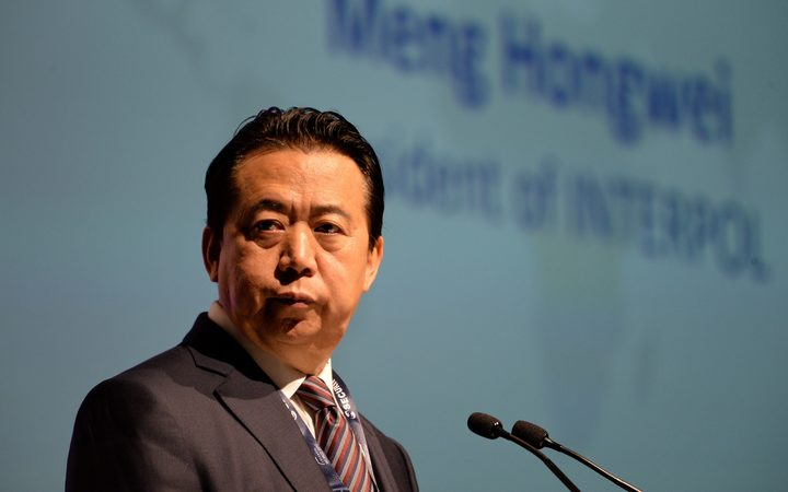 Meng Hongwei president of Interpol